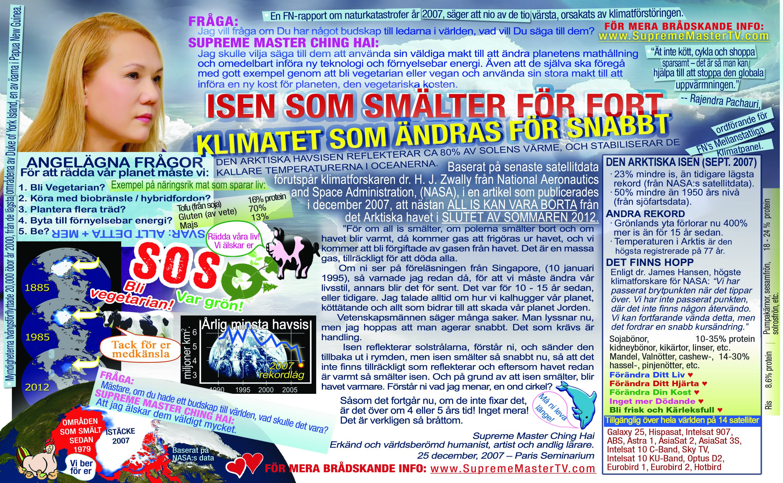nasa ad newspaper ps7 half
