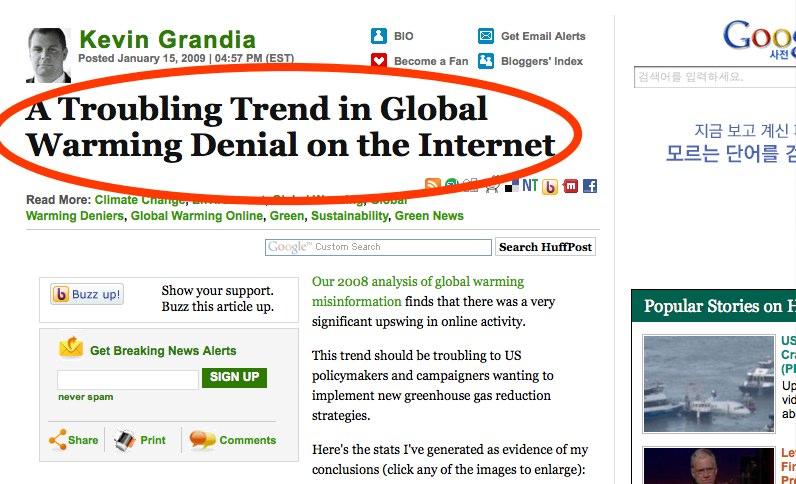 Kevin Grandia, The Huffington Post