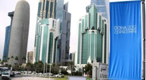 Invigning Doha