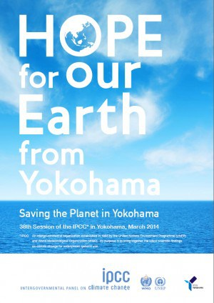 hope_for_our_earth_ipcc