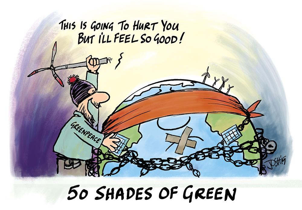 50_Shades_Green_scr